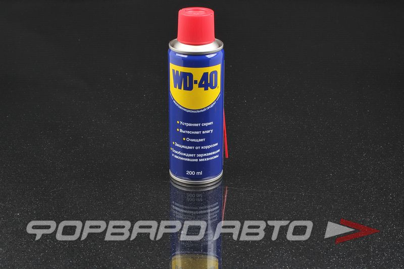 Смазка WD40, 200мл